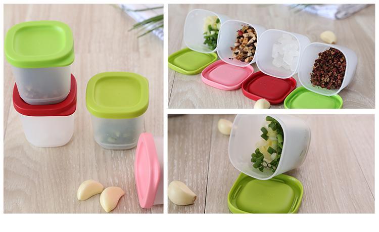 特百惠 小可爱 110ml4 迷你方形冷藏保鲜零食盒储藏盒
