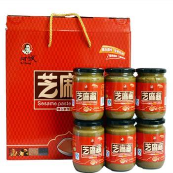 阿诚纯芝麻酱礼盒装350g*6瓶