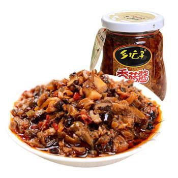 乡坛子香菇酱220克/4瓶组合(香辣味、豉香味、家常味、鲜香味口味)