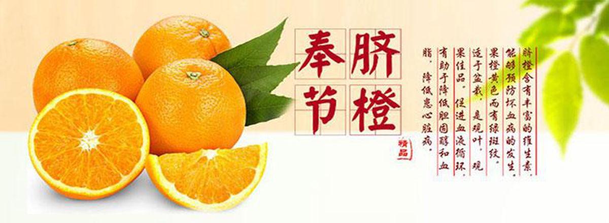 重庆好食在农业发展有限公司