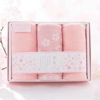 初爱纯棉毛巾两条白云一条樱花礼盒精装 柔软吸水儿童成人全棉毛巾