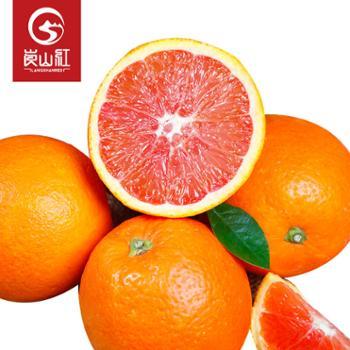 湖南新宁崀山红心橙8斤礼盒装果径#60-70新鲜橙子