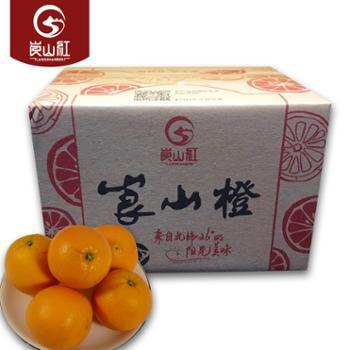 湖南崀山橙5斤橙子果径#65-75新鲜脐橙