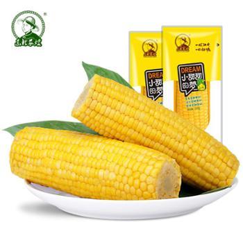 东北农嫂水果玉米新货尝鲜试吃【1袋*220g】开袋即食非转基因