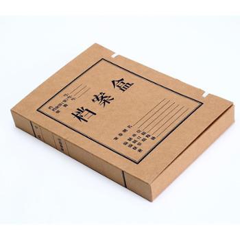 优拉5303档案盒
