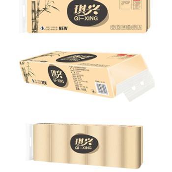 琪兴卷纸本色纸巾竹纤维厕纸一提840克12卷包装竹浆卫纸