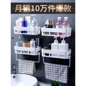 卫生间置物架壁挂洗手间洗漱台吸盘厨房厕所吸壁式免打孔浴室收纳