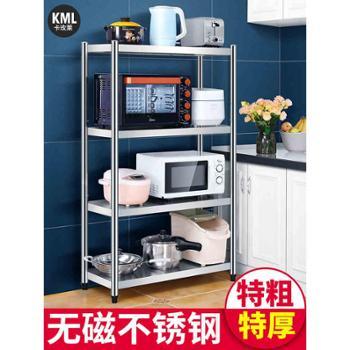 不锈钢厨房置物架落地3层多层微波炉壁挂放锅架子三层4收纳储物架