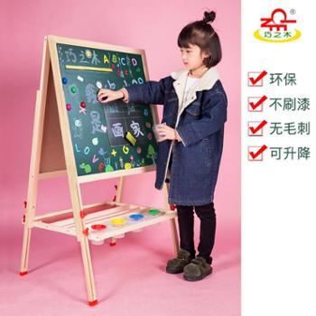 儿童画板双面磁性小黑板支架式家用宝宝画画涂鸦写字板画架可升降1