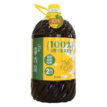 贵香源 小榨特香菜籽油5L 非转基因古法压榨食用油