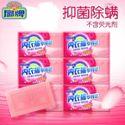 上海扇牌内衣裤专用皂180g 6块装