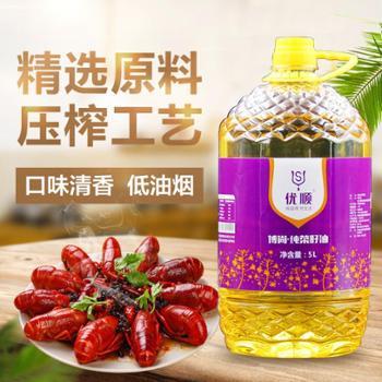 优顺博尚纯正菜籽油一级5L