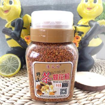 清风岭 【肖氏蜂蜜】野山茶花粉 250g