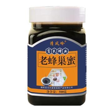 清风岭 老蜂巢蜜500g