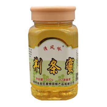清风岭 荆条蜜 500g*1罐