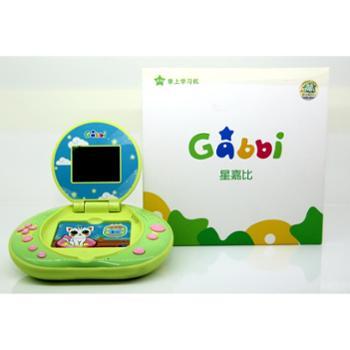 星嘉比B20(Gabbi)掌上宝贝电脑学习机