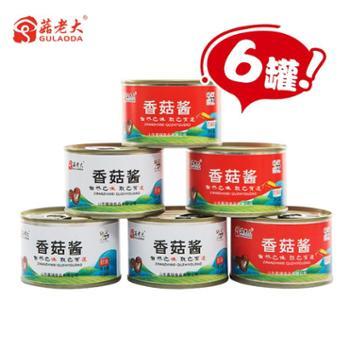 菇老大香菇酱150g×6罐装