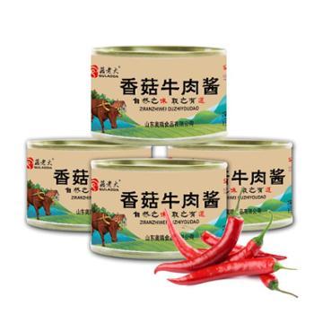 菇老大香菇牛肉酱150gx4罐