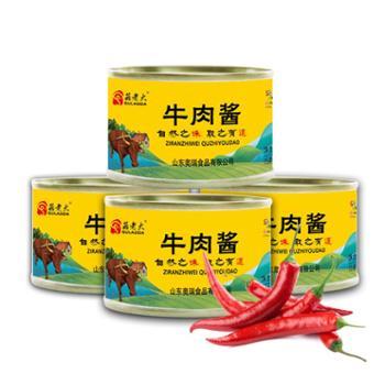 (线上不发货)菇老大香辣牛肉酱150g*1罐