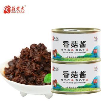 (线上不发货)菇老大原味香菇酱150g*1罐