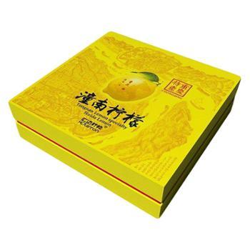 汇达柠檬休闲零食柠檬即食片冻干片蜂蜜茶蜜浆高档礼盒装重庆特产