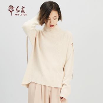 红莲HONGLIAN秋冬新款高领落肩袖羊绒衫女士时尚套头打底针织衫RLW17-126