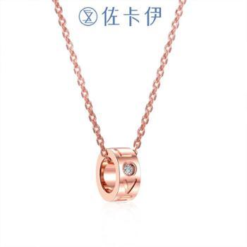 佐卡伊时光系列玫瑰18K金钻石吊坠