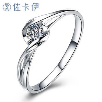 佐卡伊邂逅系列白18K金钻石结婚求婚戒指