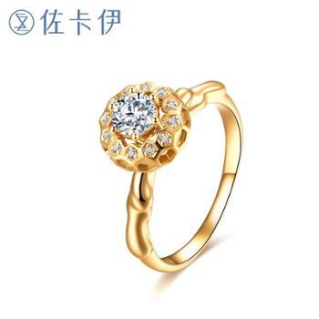 佐卡伊 巢 繁星四月剧中同款求婚钻石戒指