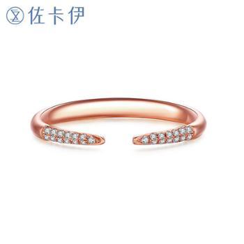 佐卡伊玫瑰18k金群镶钻石戒指