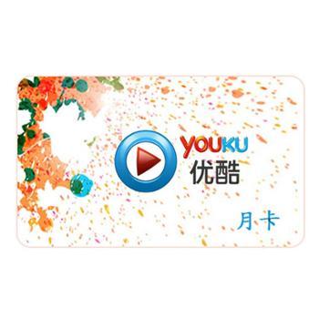 优酷VIP视频月卡(发货至收货人手机号)