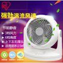 爱丽思空气循环扇寝室床头静音落地扇立式风扇 台式 家用CFA-187C