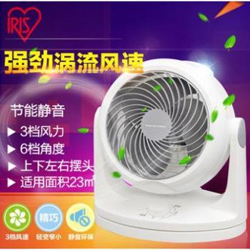 爱丽思空气循环扇寝室床头静音落地扇立式风扇台式家用CFA-187C