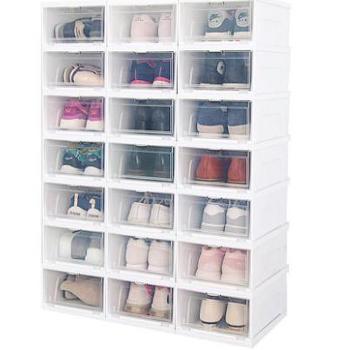 爱丽思透明鞋盒抽屉式塑料收纳盒组合装