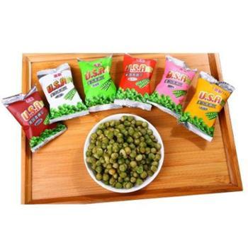 盖新青豆500g混合口味独立小包装青豌豆炒货休闲食品零食