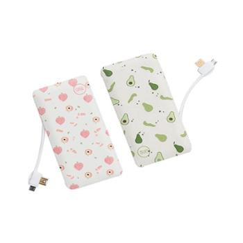 冇心充电宝 苹果7自带线10000毫安卡通可爱超萌迷你超薄移动电源 通用便携式文艺清新高颜值随身有心