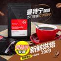 现烘焙RENHUA曼特宁咖啡豆 进口生豆可现磨咖啡粉纯咖啡黑咖啡粉