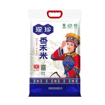瑶珍香禾米生态原产地大米5kg绿色食品长粒型香软米10斤