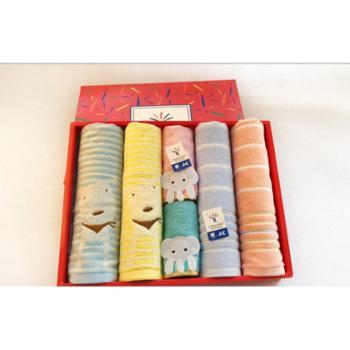 金号毛巾童巾家庭装6件套礼盒商务会议礼品纯棉柔软吸水洗脸面巾