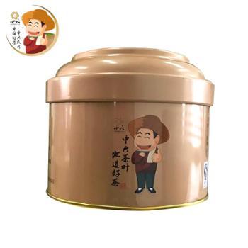 中六六安瓜片金色通宝图案50g精装小铁罐