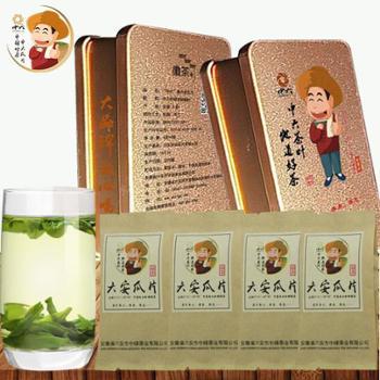 中六六安瓜片绿茶小方听明前特级机制小叶瓜片16g