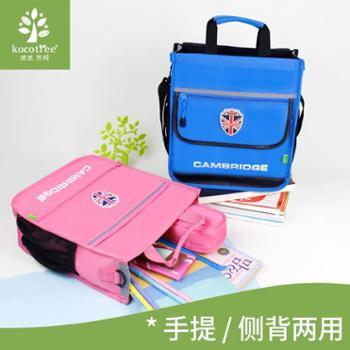 韩国kk树补习袋男小学生美术袋儿童补习书包女童补课手提袋拎书袋