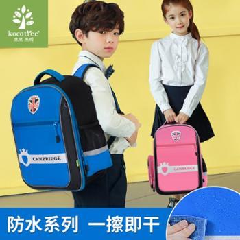 韩国kk树书包小学生书包男1-3-4-6年级儿童书包6-12周岁女生护脊