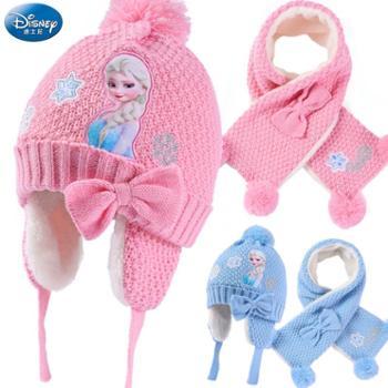 迪士尼女童帽子围巾两件套装冬苏菲亚公主儿童保暖针织宝宝毛线帽