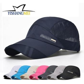 户外运动速干遮阳防晒棒球帽网帽夏季太阳帽