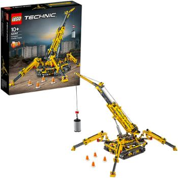 乐高42097机械组Technic精巧型履带起重机经典创意拼砌儿童玩具男孩女孩礼物