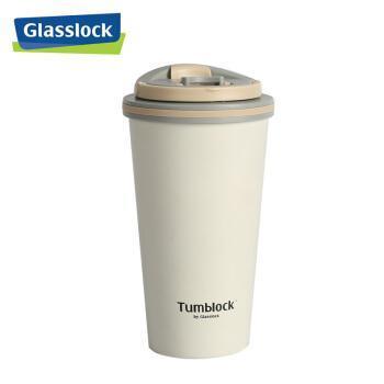 glasslock办公保温杯时尚男女便携水杯不锈钢真空咖啡杯550ml