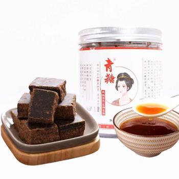 青醣手工甘蔗红糖250g*1盒手工老红糖非赤砂糖美食饮品调味品
