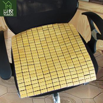 以牧麻将凉席坐垫办公室本色坐垫