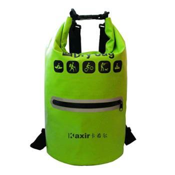 卡希尔LK-505(绿色)运动背包防水荧光色背包轻松便携可双背防水包大容量【善融六周年】